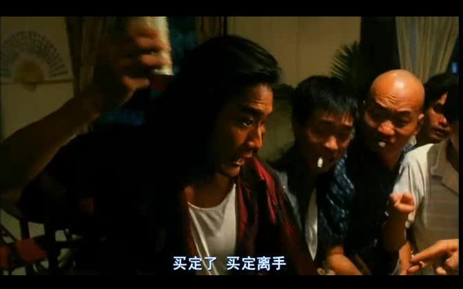 #电影片段#角头2王者崛起!