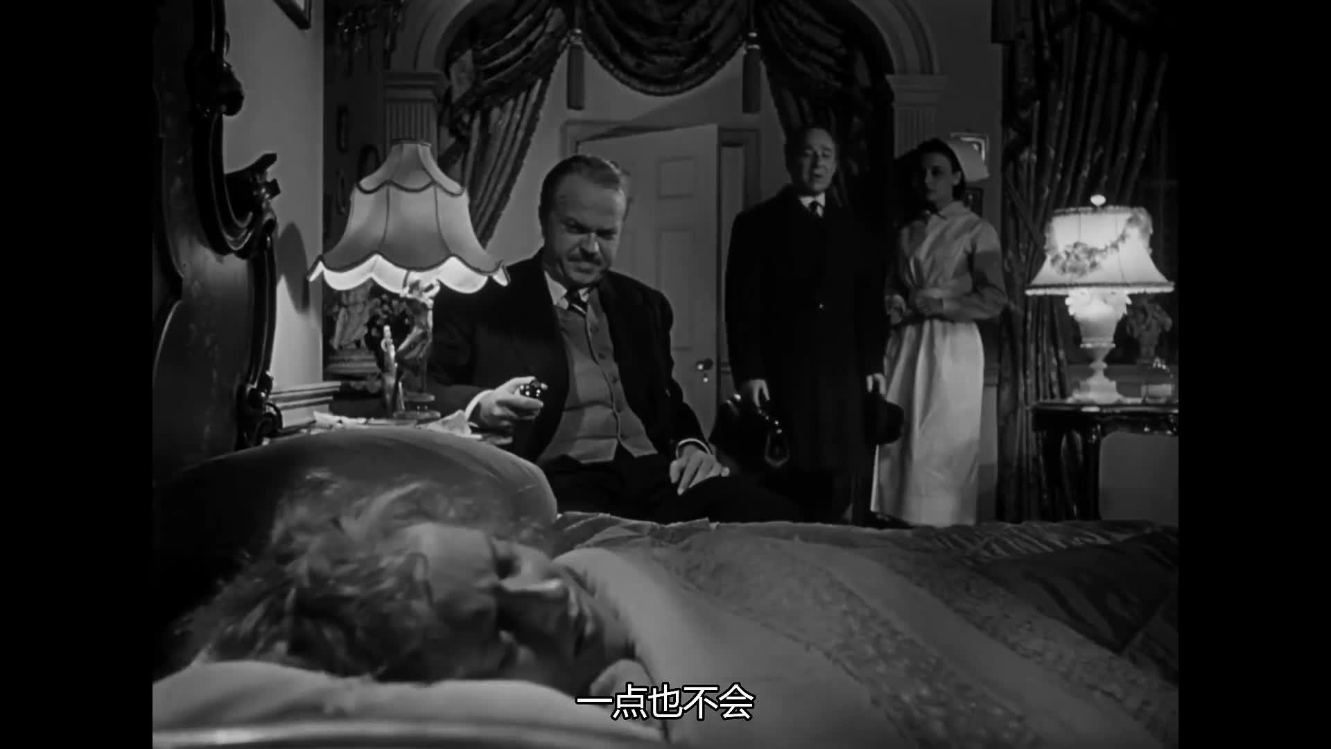 男子守护妻子入睡,可为何眼神凶狠,会发生什么