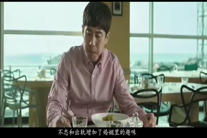 #韩国伦理电影 #风流成性的哥哥的带坏妹夫,结局一发不可收拾,韩国伦理电影