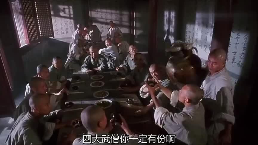 太极张三丰:君宝被人使坏,用铁板桥功成功化解!