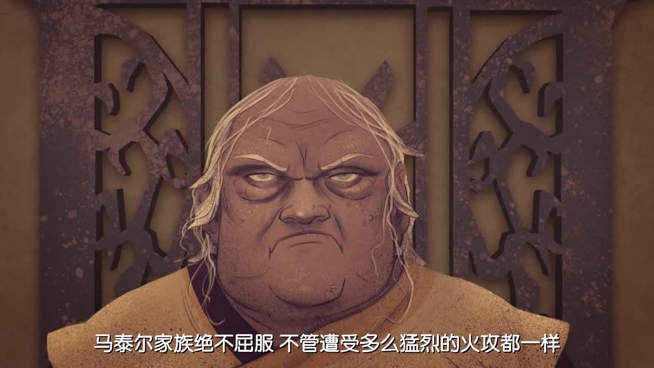 他虽然是七国之王,但实则只有六国,因为龙骑士他们杀不了
