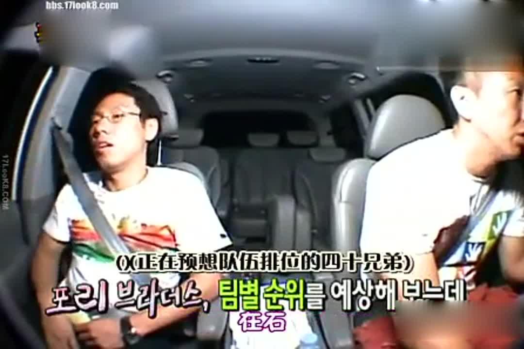 尹钟信一坐车就犯困,这是怎么了?