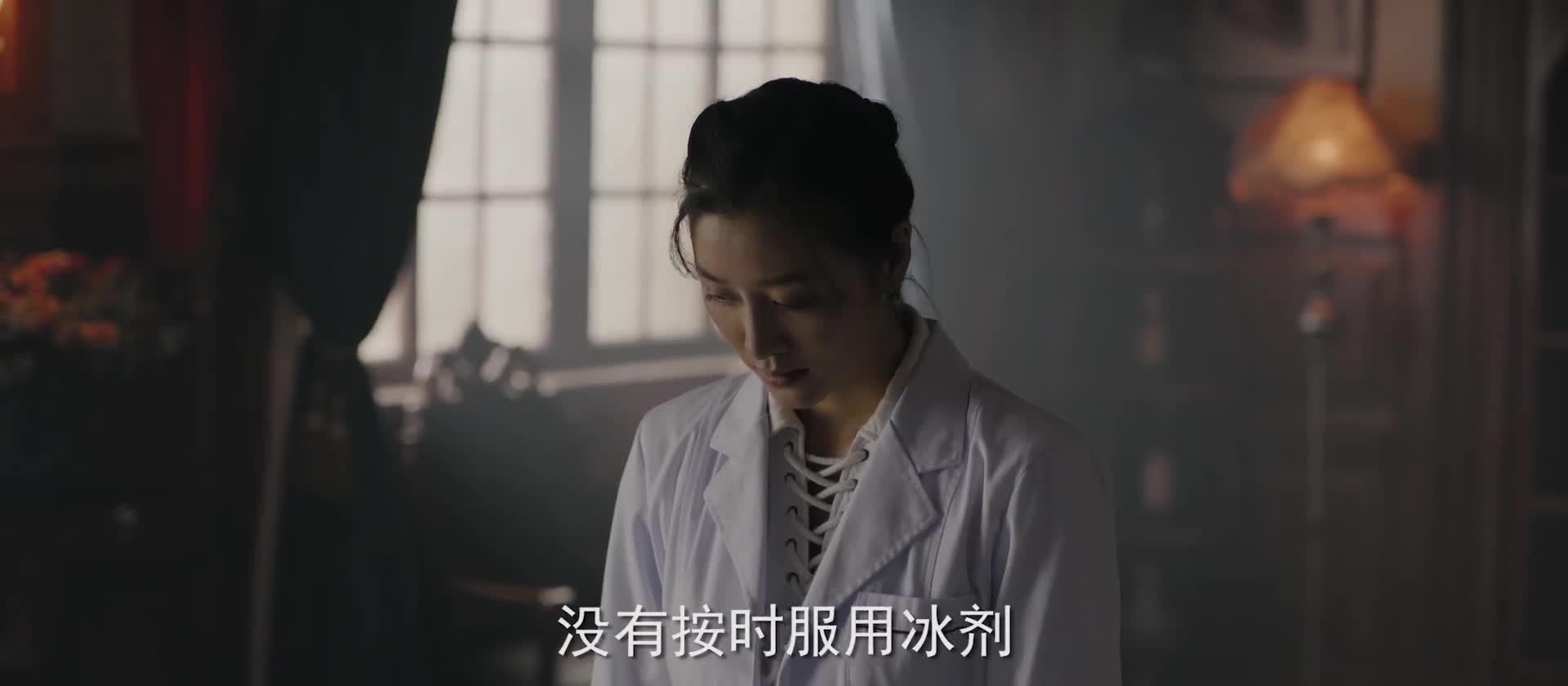 洋人用中国人做实验,女子吓坏了,新来了漂亮女子面试