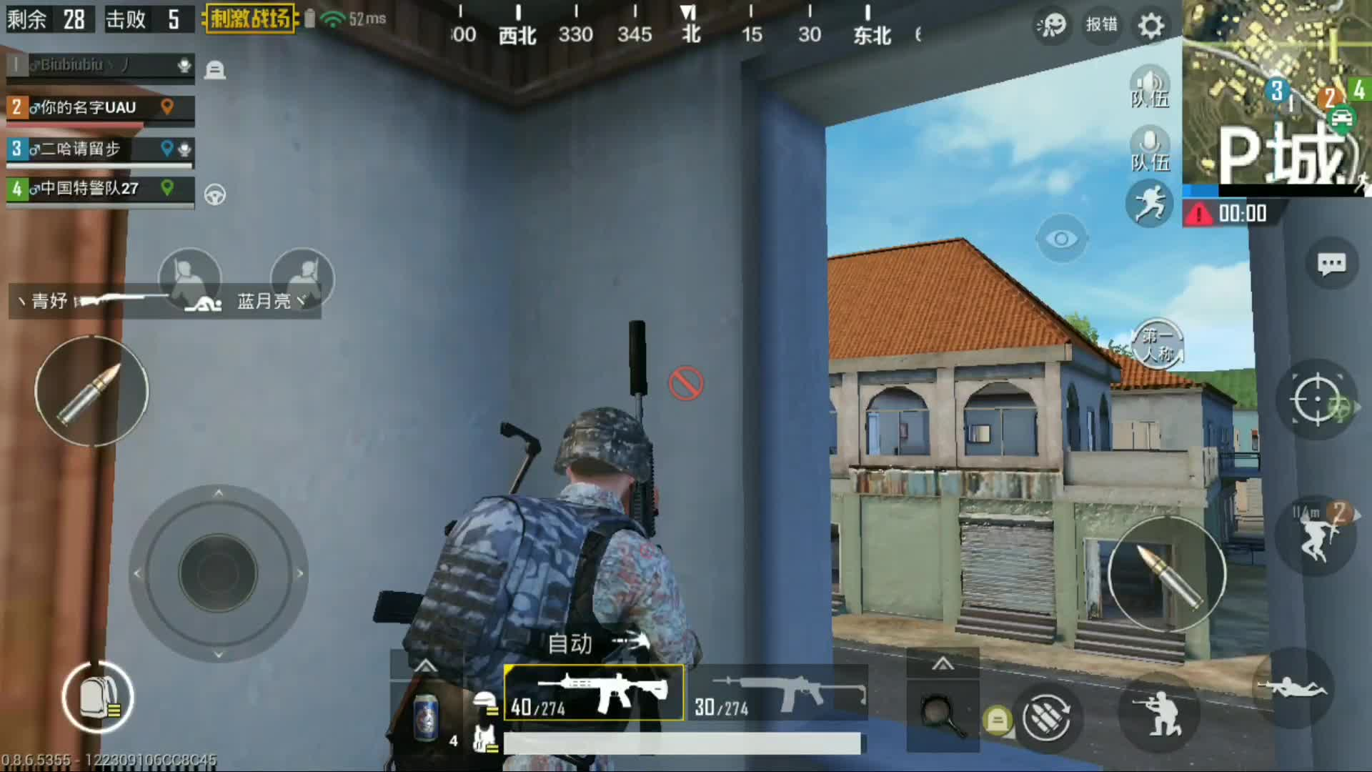 #今晚吃鸡#刺激战场:上房顶这位同学,你过分了哈