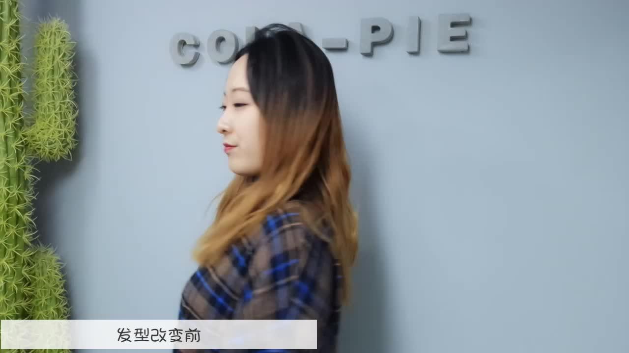女生型改变发型 额头高 发型师建议长发剪到锁骨位置 这改变赞