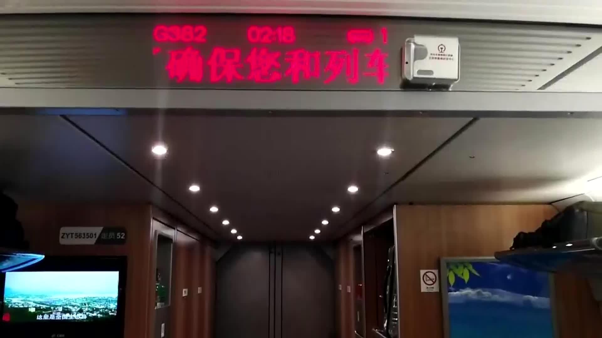 京沪高铁遭彩钢板撞击发生故障 导致部分列车晚点
