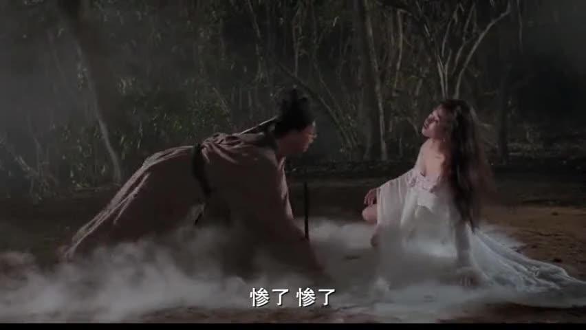 道士吃了女鬼豆腐,下一秒又却杀了女鬼