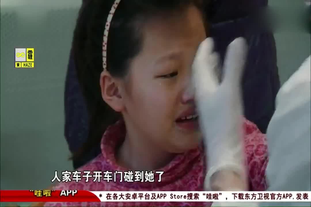 小女孩不小心被车门刮伤,很难受