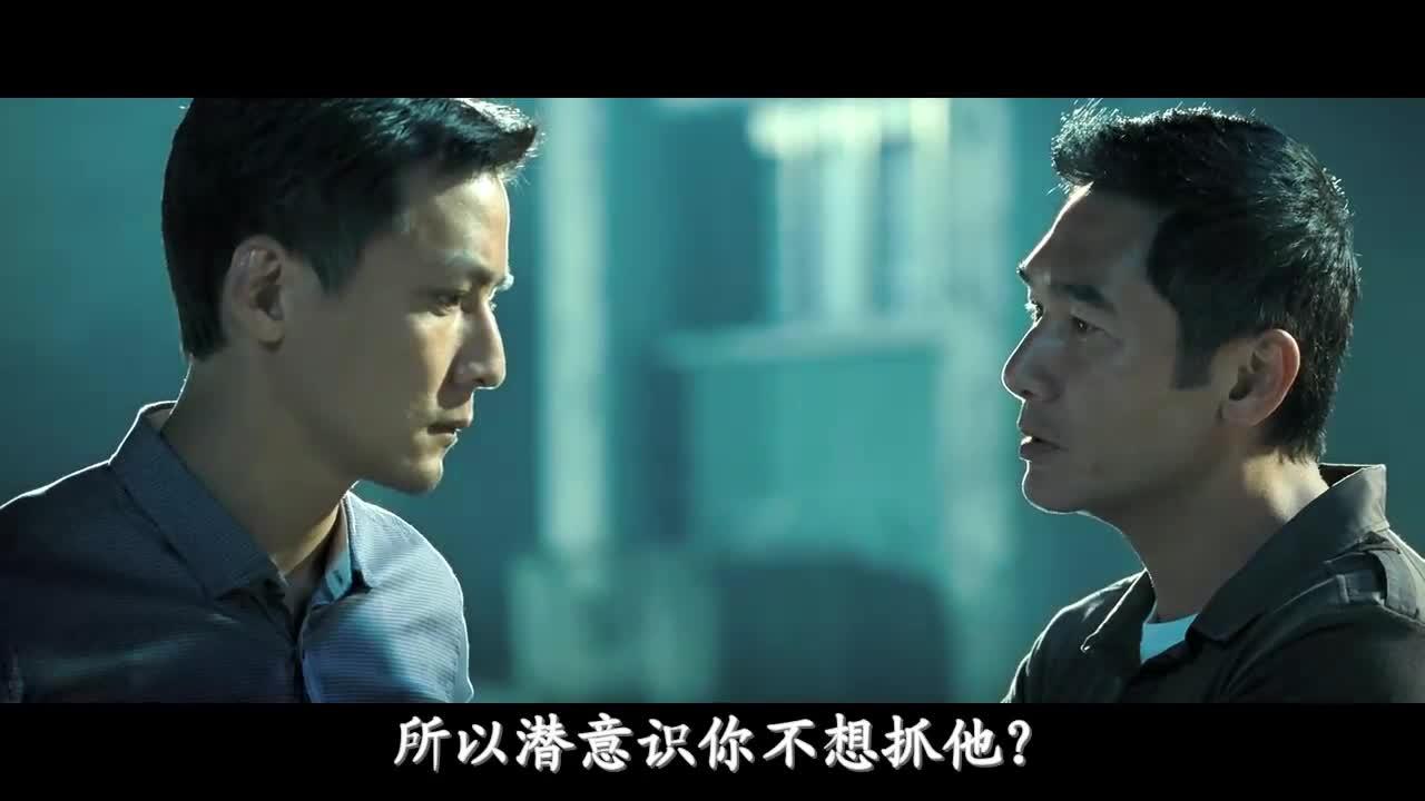亚军与上司展开讨论,两人商量冠军动机,并进行枪战演习