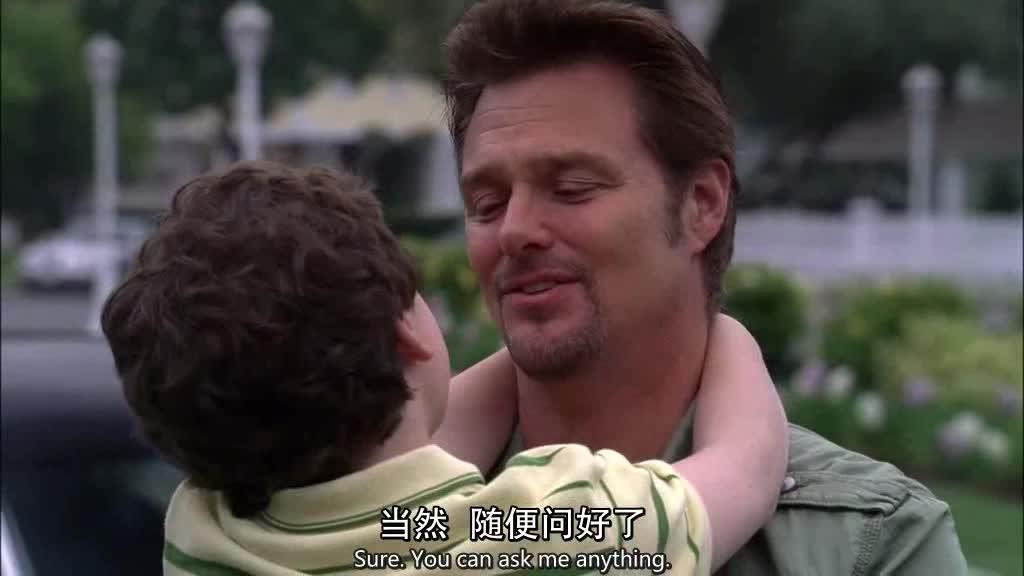 男子刚来看儿子,儿子就提出这个要求,原来是因为这个