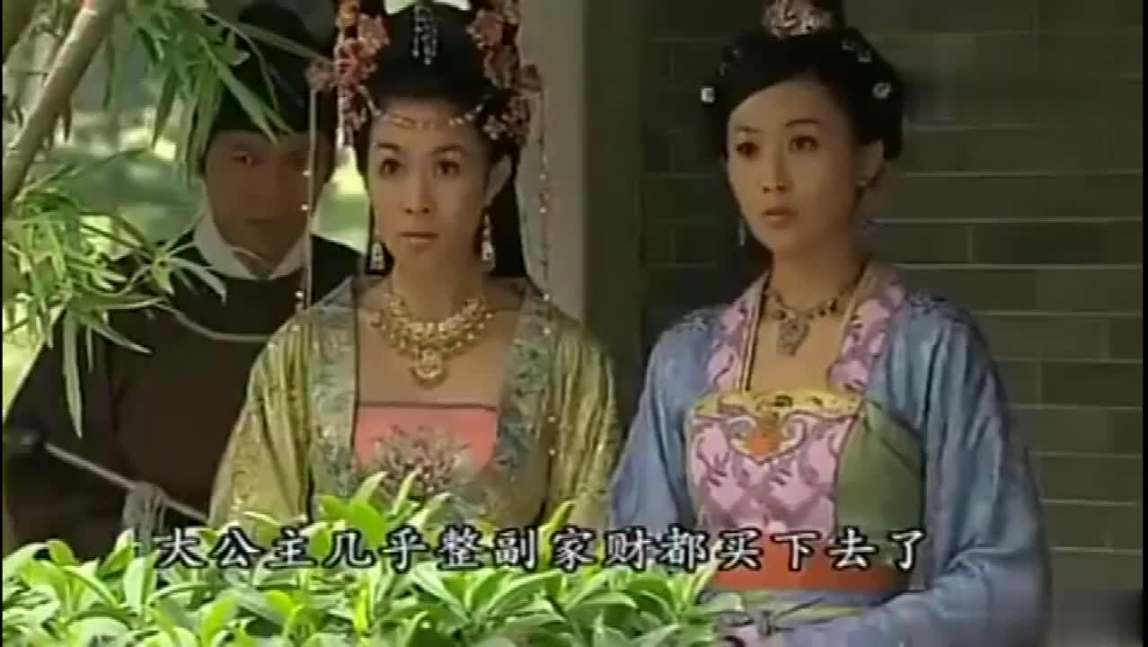#经典看电影#公主嫁到:昭阳偷听太妃的对话,顿时打消和离的念头!