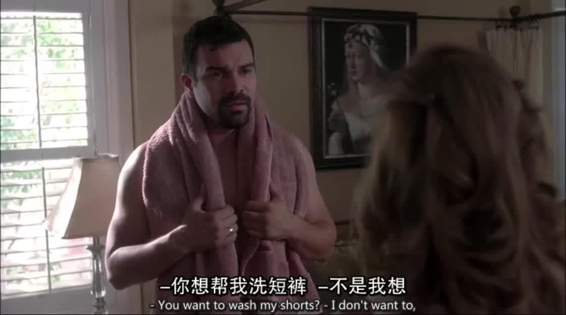 女子突然给男子洗衣服,竟然是为了这件事,男子还毫不知情