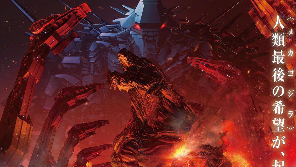 #经典看电影#醒来!沉睡了两万年的机械哥斯拉,人类最后的希望!全军出击