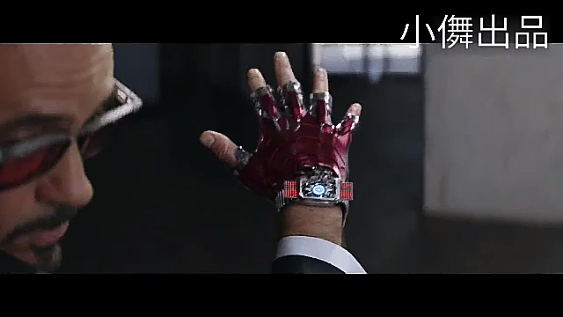 #电影最前线#钢铁侠最早的手表变盔甲,比复联三早!