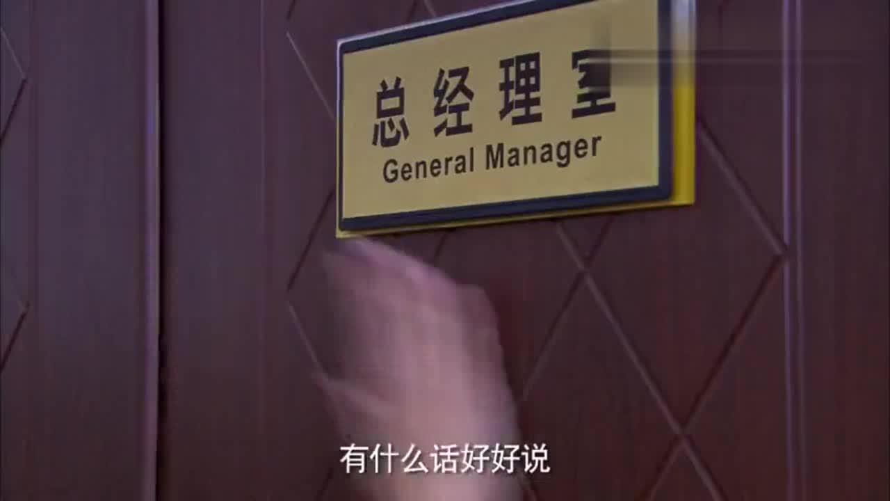 #电影最前线#老总把大公司全权交给秘书管理,自己只想睡觉,心是真大啊