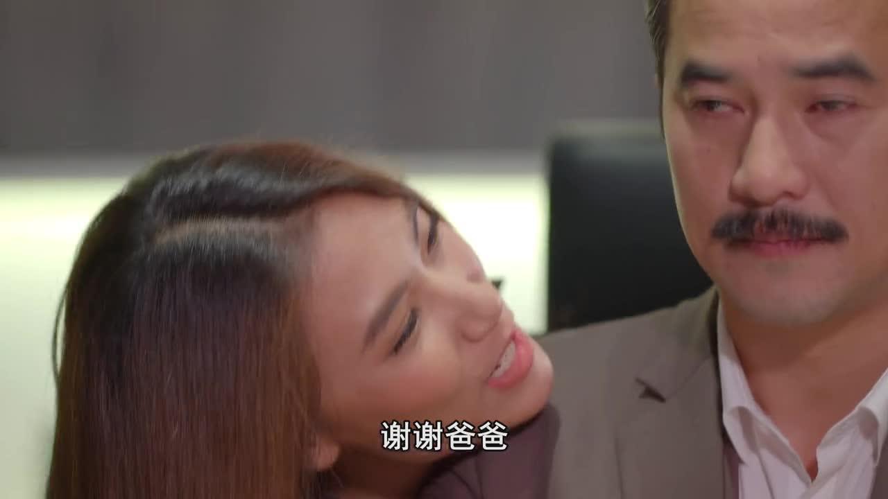 皮娇计谋得逞带毕依先行离开,只留艾欧一个人伤心落泪?