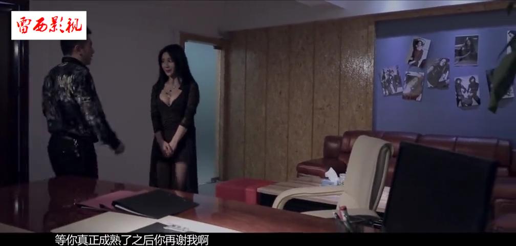 #羞羞看电影#这样的秘书我也想要一个!