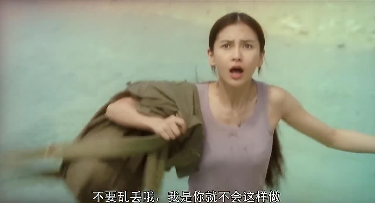男主把女主带到岛上,竟然丢下她离开,女主非常伤心