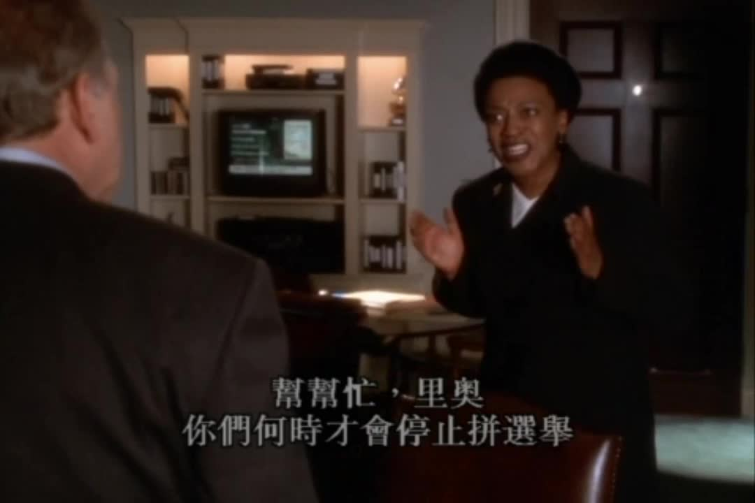 而在白宫之外,总统的女儿柔伊与黑人男友查理发生了不愉快