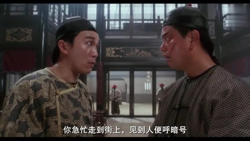 #周星驰#陈百祥和星爷的这段搭戏逗笑了无数网友,经典值得回味