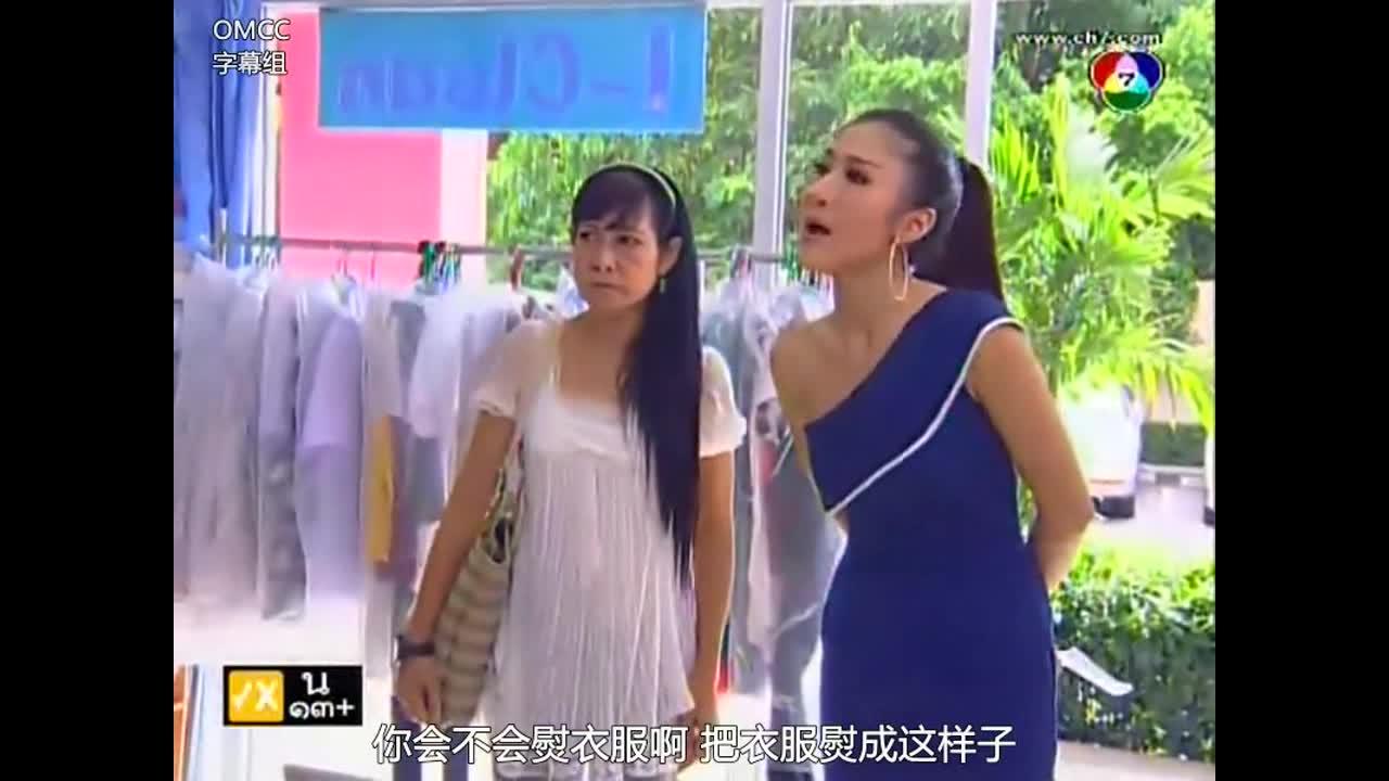 两个女人在,争吵着什么,女主努力工作
