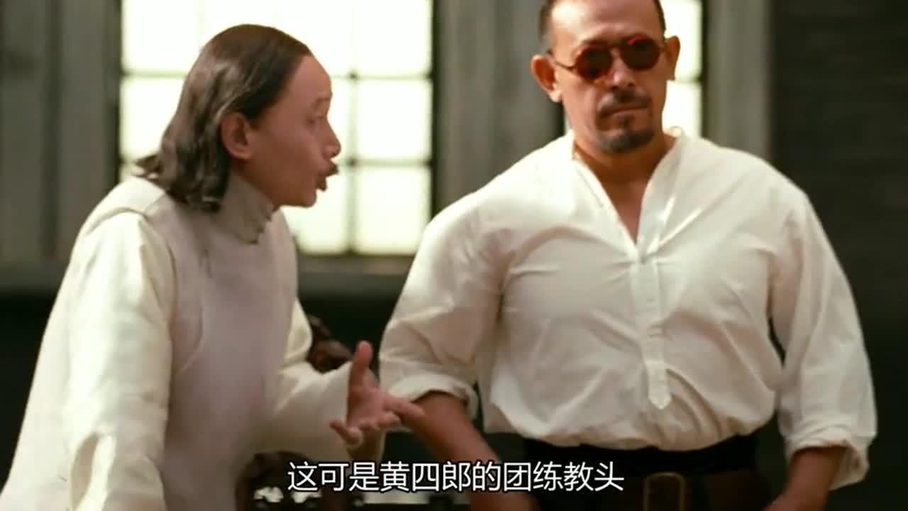 #精彩大片#姜文审冤案不看官职,就讲公平,还不准百姓跪拜!