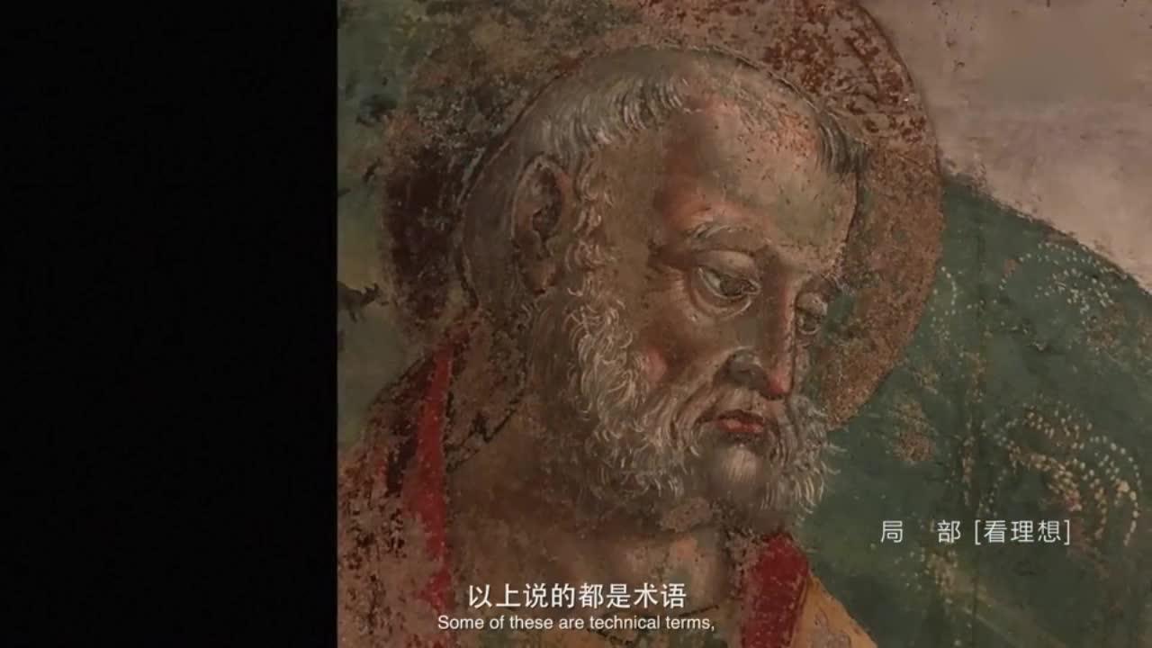 这个老头被画的特别脏,怎么这么像拾荒者?