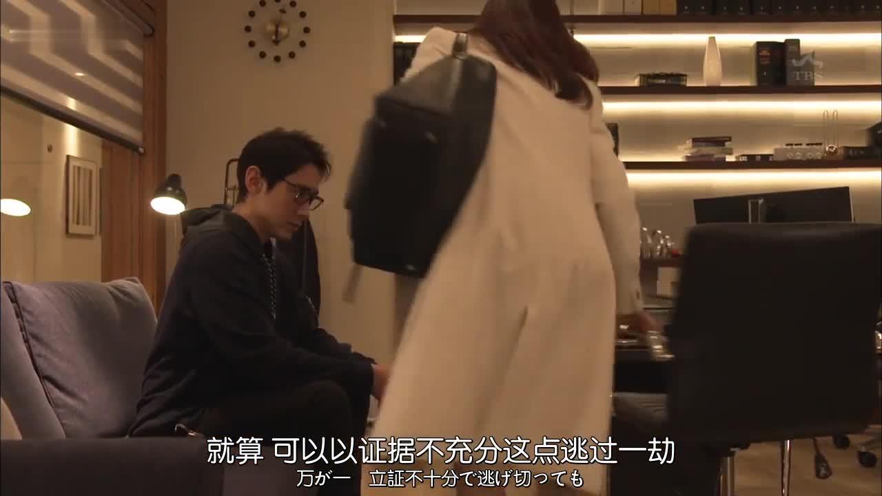 多田检查自己过去负责的案子的判决