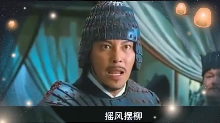 丞相郭德纲真能搞 请火云邪神暗杀刘备