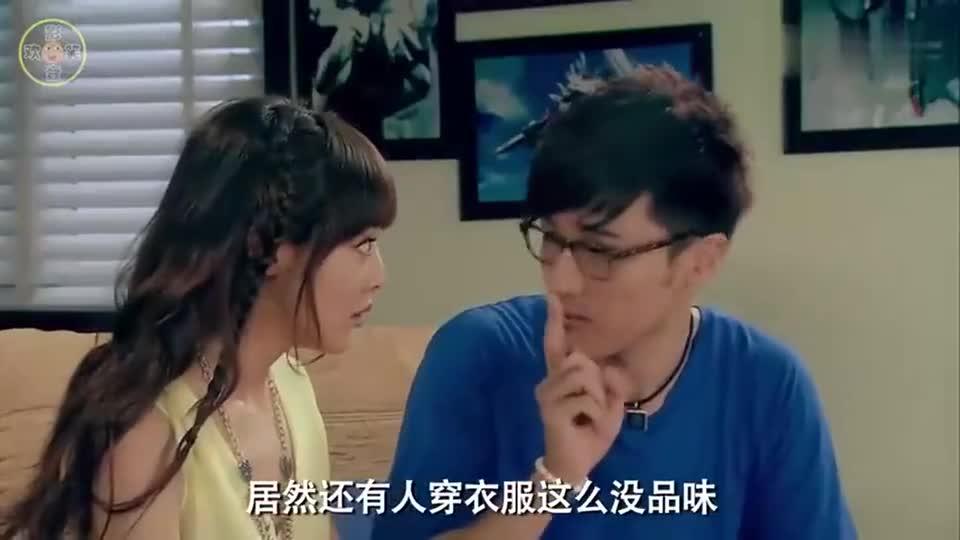 爱情公寓:关谷向悠悠介绍马里奥,被悠悠吐槽品位太差,然后马里奥现身了
