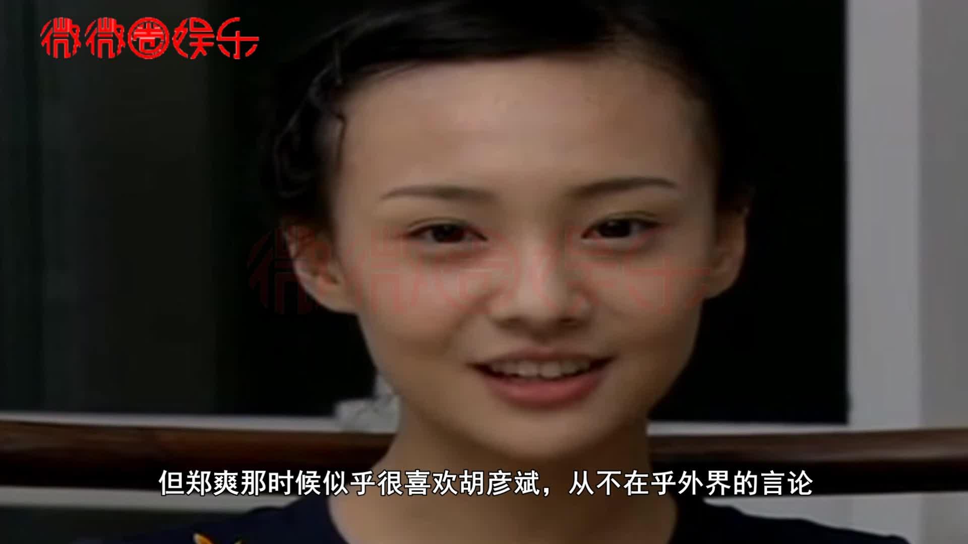 """郑爽被曝与张恒合开公司,成最大股东,男友这算""""吃软饭""""吗?"""
