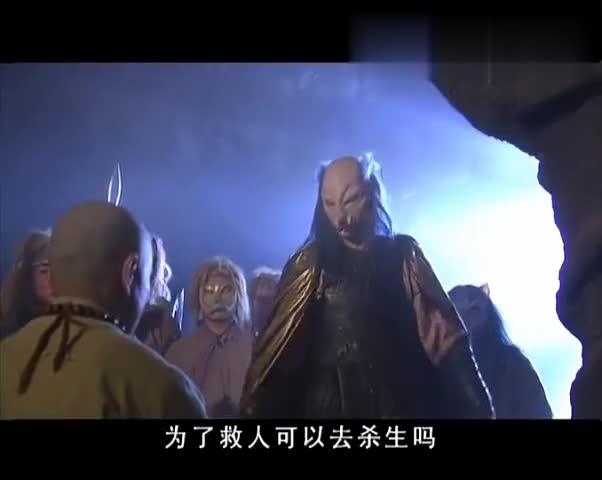 #电影最前线#妖怪以为出了唐僧就能正果得道,唐僧却说这些都是骗人的