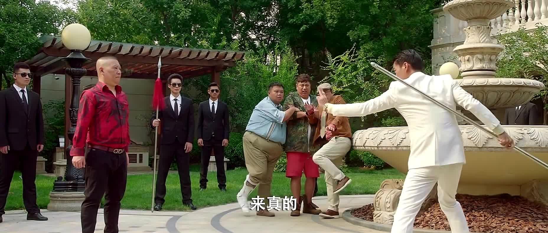#经典看电影#郭老师演技附体,太搞笑了。