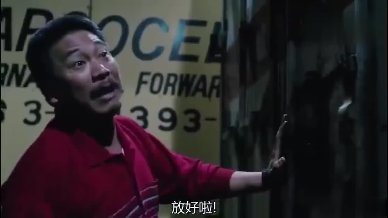 #经典看电影#星爷和吴孟达去偷东西,太慌张了,把达叔丢下了