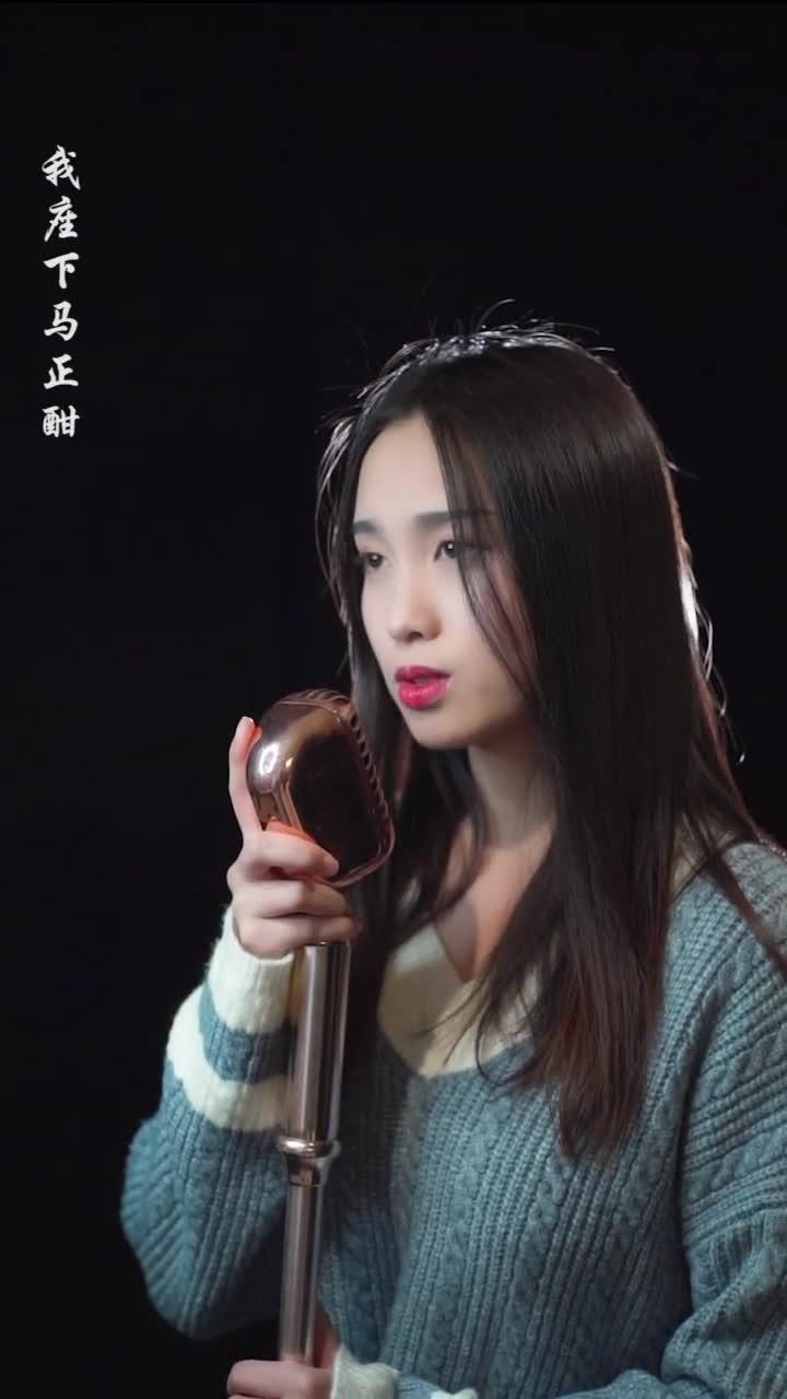 超火国风曲目《盗将行》,清纯小姐姐清新翻唱!
