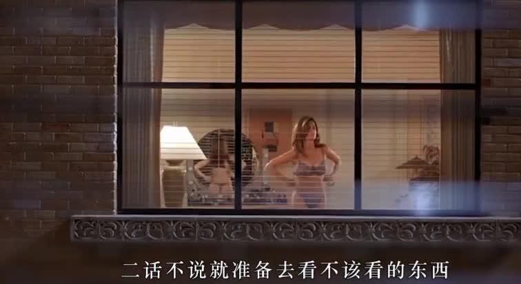 一部人性大片,妹子在房屋遭透明人虐待,堪称经典!