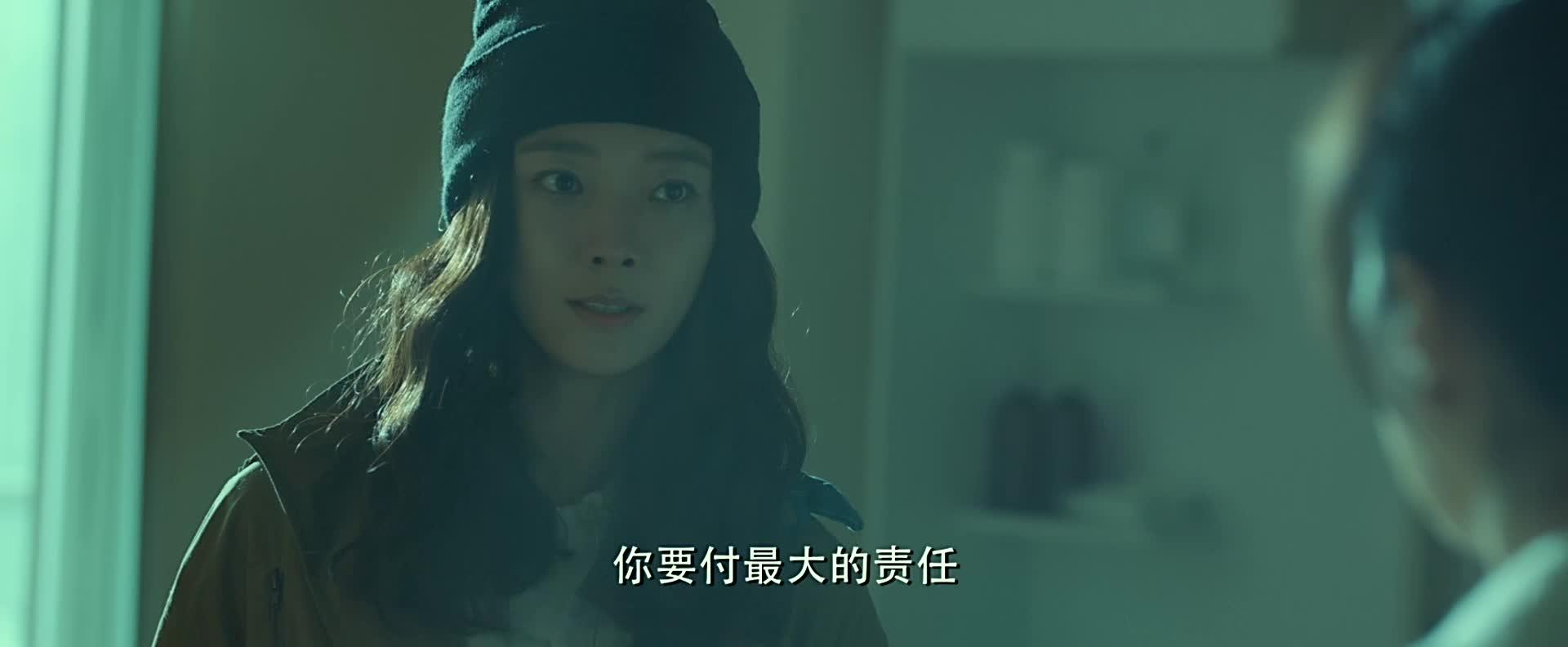 女子间接害了姑妈,桂香很伤心,很生气