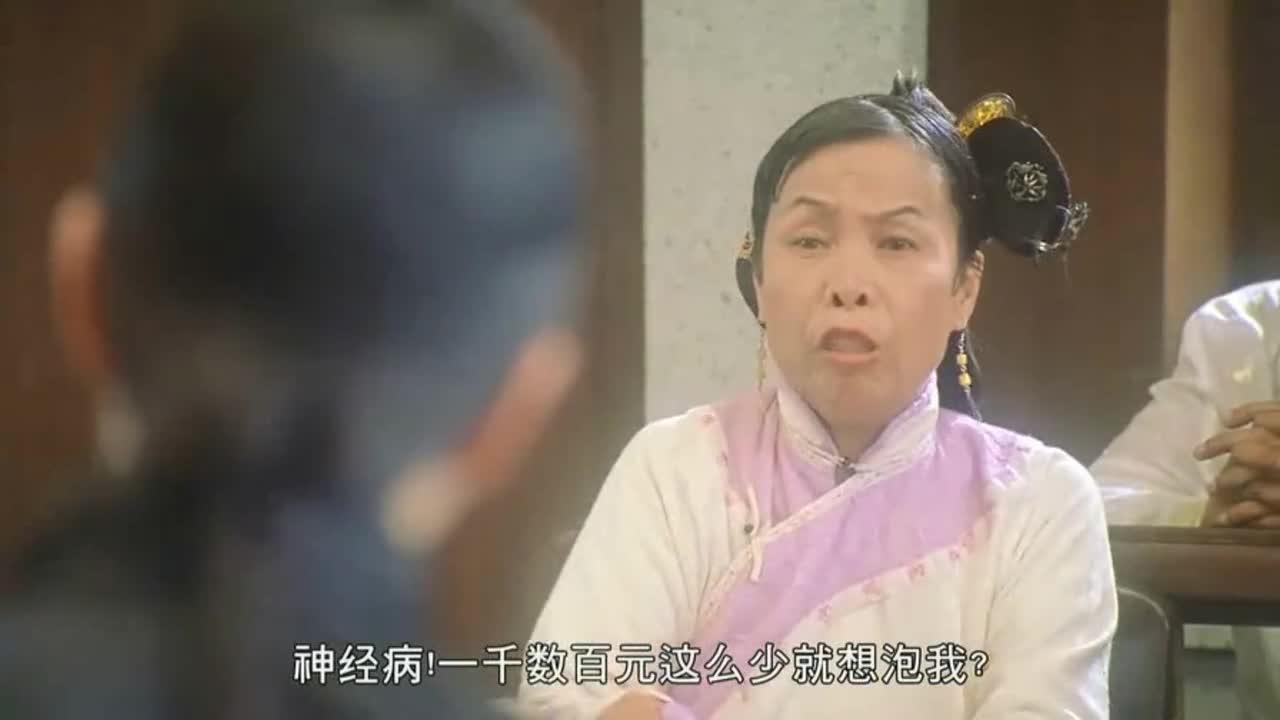 #周星驰#星爷20年前的精彩片段,谁都不服就服这位姑娘,句句经典