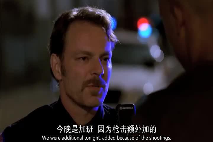 警察:我当时太害怕,没有看清凶手的样子!