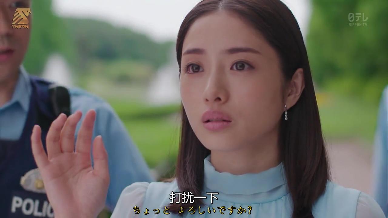 #经典看电影#日本富家千金为了追渣男被抓,你就说值不值?