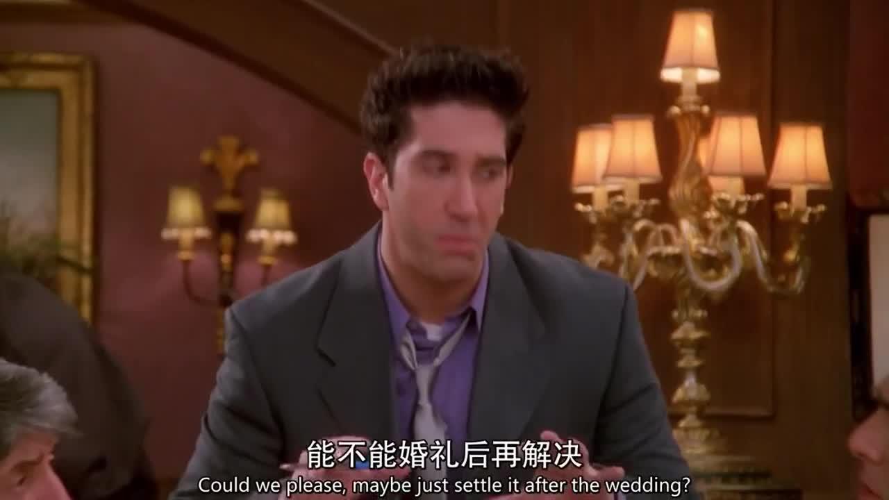 男子结婚,父亲却拍桌愤然离去,究竟发生了什么