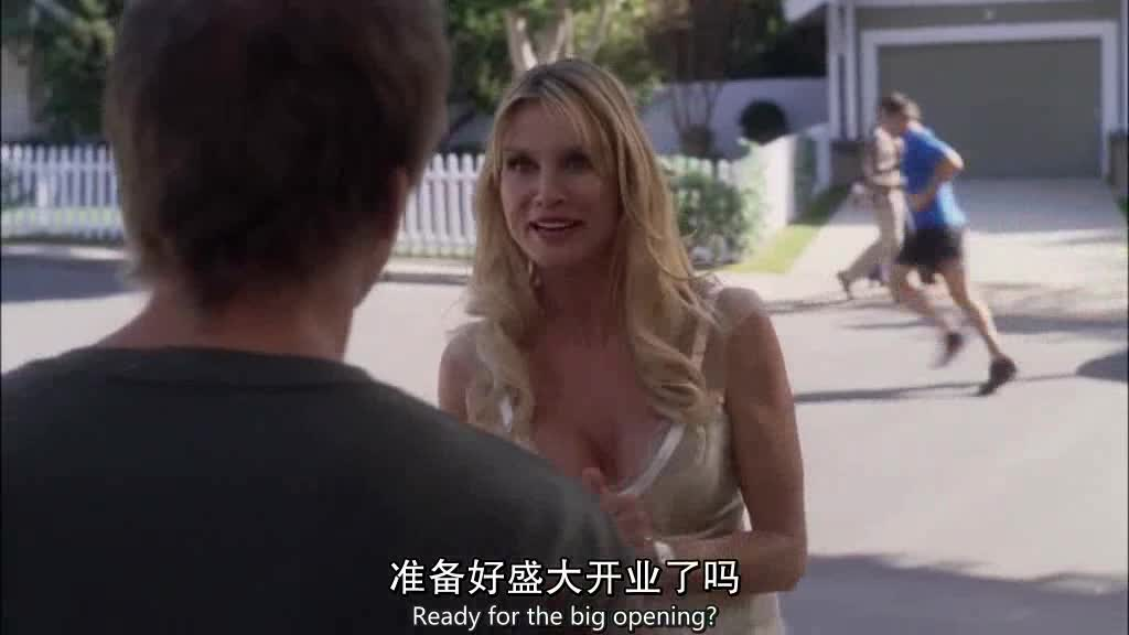 女子求男子帮忙办事,男子虽然嘴上这么说,但最终还是答应了