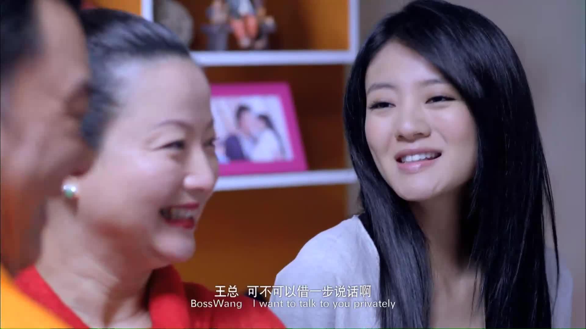 安以轩结婚直播妈妈不同意,女儿一句话妈妈立马开心的同意了?