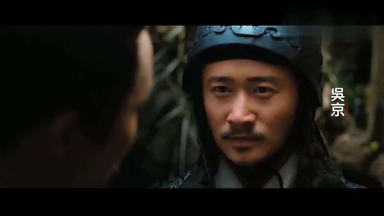 #经典看电影#在这部戏里,吴京仅出现44秒,却成为经典
