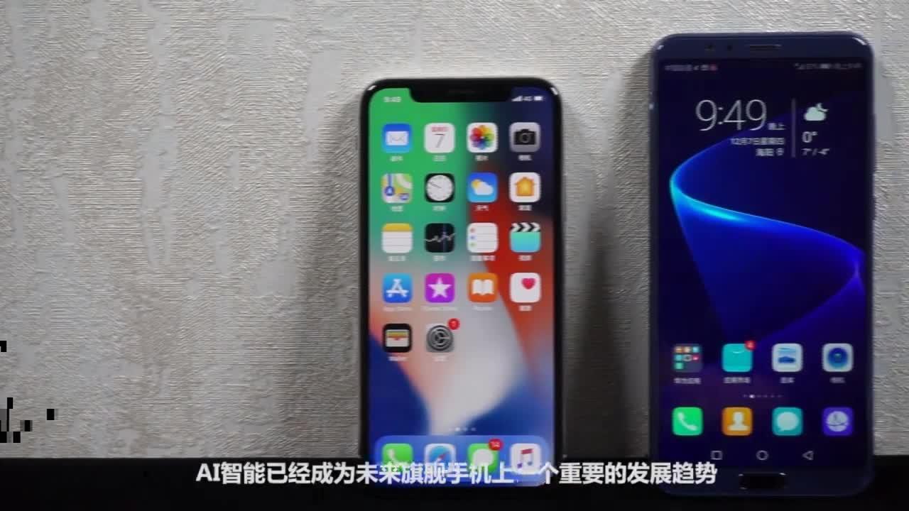 质量手机用这个手机v质量方法小米手机歪硬件图片