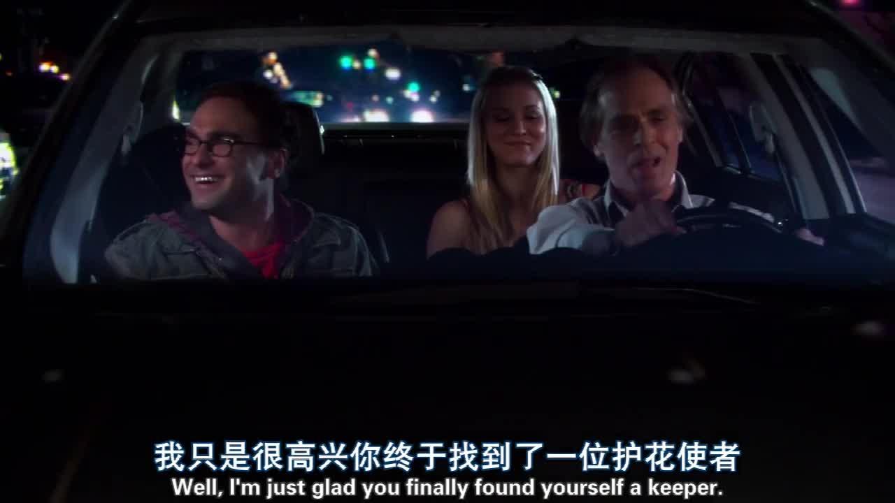 女孩带男友第一次见父亲,在车上他们会聊些什么?