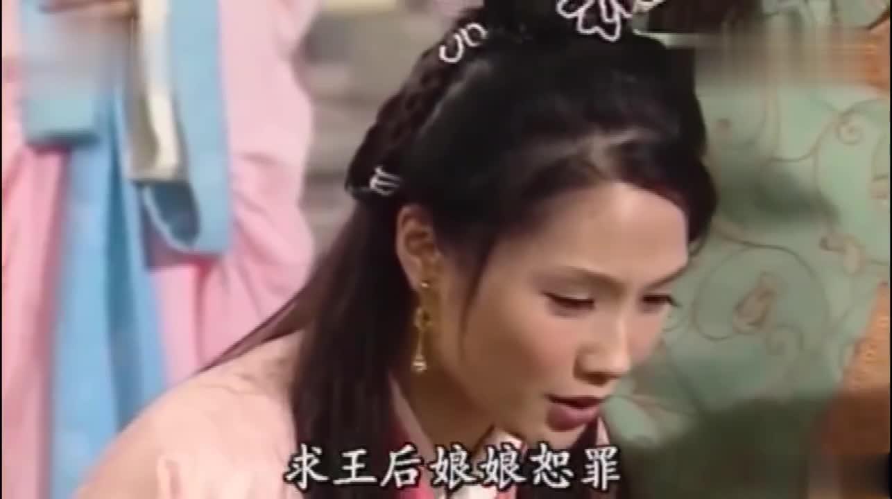 #经典看电影#温碧霞TVB《封神榜》最美貌的妲己,美人魅惑众人,好美!