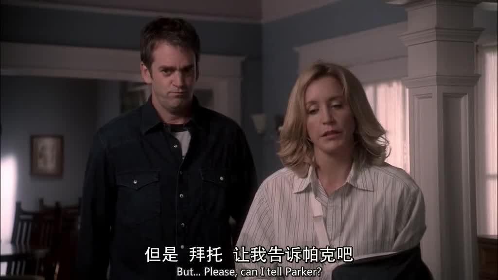 女子突然找男子帮忙,原来是因为这件事,男子马上答应!