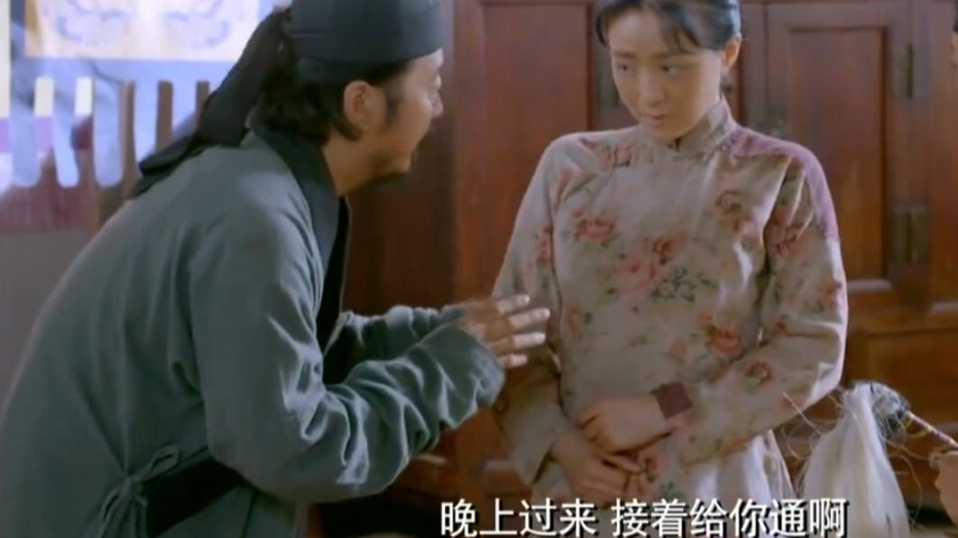 #经典看电影#王大师正在帮小媳妇通经脉 还提醒她晚上接着来