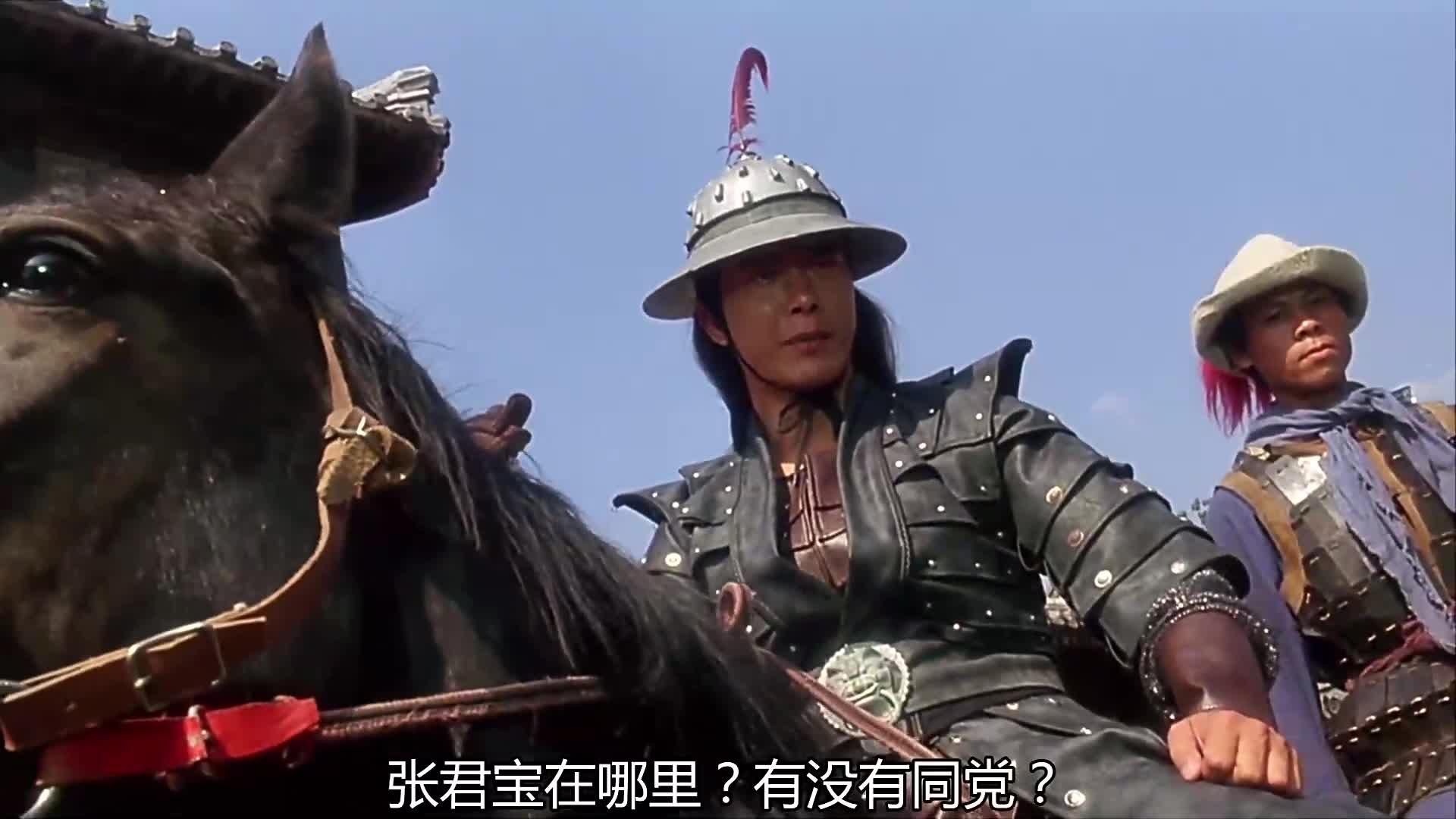 #太极张三丰#钱小豪最遭人恨的角色,滥杀无辜,真是少林寺出来的?